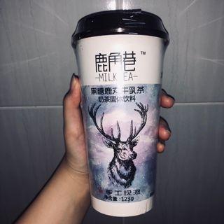 The Alley Milk Tea