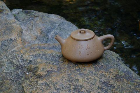 佘燕敏制石瓢茶壼