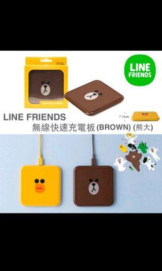 🚚 Line friends wireless charger