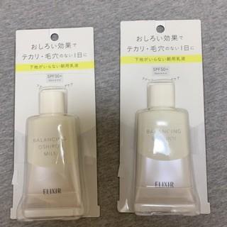 🚚 日本Cosme大賞第一名 資生堂 ELIXIR 水油平衡隔離防曬乳 35gPA50++++潤色