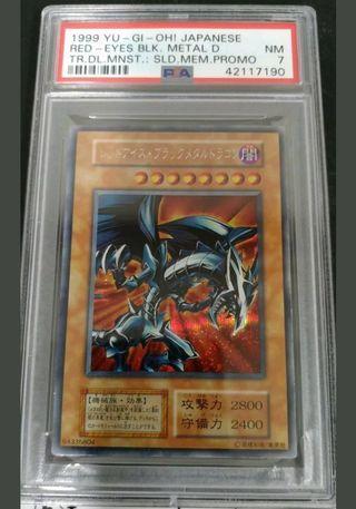 Yugioh PSA7 red eyes black metal dragon
