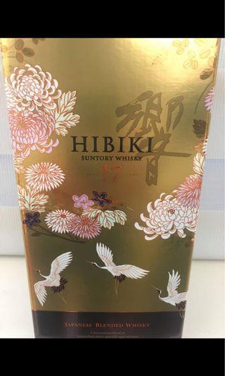 Hibiki 17 limited edition