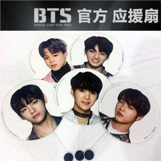 BTS WINGS TOUR HANDFAN UNOFFICIAL