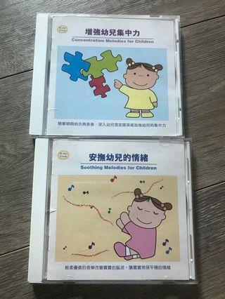 正版兒童音樂(安撫情緒/增強集中力)