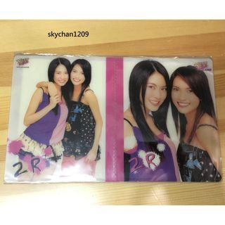 Yes card 卡 咭簿 2R 黃婉君 黃婉佩 Race