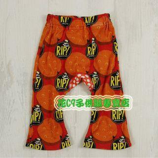 清倉價--JAM 超柔軟PP褲 餅乾款 BB褲