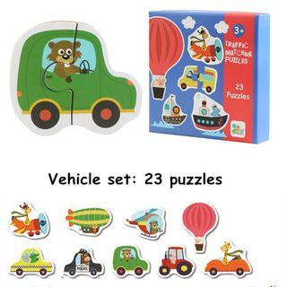 Classic Wooden Cognition Matching Puzzle - Car Vehicle Boat Hot air Balloon Truck Ferry Bus Fire Engine Ambulance Helicopter