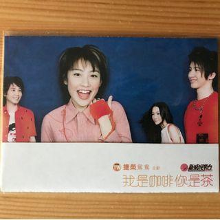 陳文媛 BOBO 家姐 關心妍 JADE J POSTCARD 明信片 我是咖啡你是茶 新城 廣播劇