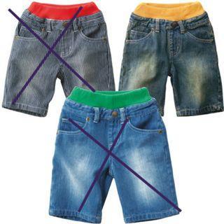 清倉價--日單 skipland 雙腰牛仔中褲 兒童褲 黃邊