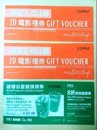 MCL Cinemas 2D Gift Voucher電影禮券