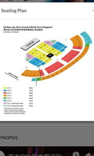 🚚 CAT1 Jay Chou Concert