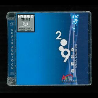 AV Show 2009 SACD (全新未開封)