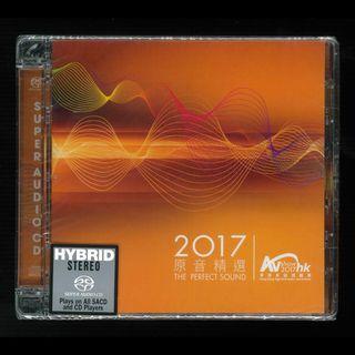 AV Show 2017 SACD (全新未開封)