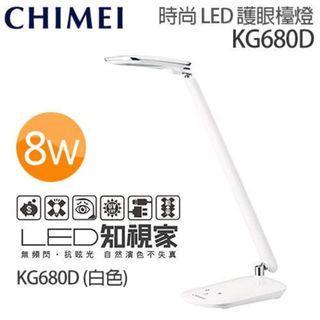 奇美 CHIMEI KG680D 知視家LED護眼檯燈