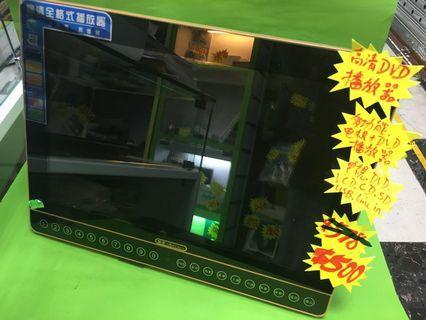 """超抵買/多功能DVD/VCD/CD/USB/SD/line in/line out...一體式播放器14"""""""
