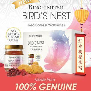 Kinohimitsu Bird Nest w Red Dates n Wolf-berries - NO ADDED SUGAR