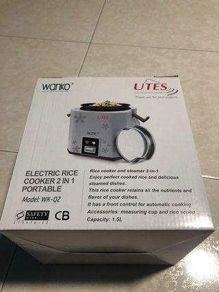 Electric rice cooker 2 in 1