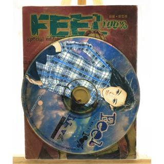 HK 80s Local Comic《百分百感覺 Feel 100%》special edition 第1期