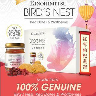 Kinohimitsu Bird Nest w Red Dates n Wolfberries - NO ADDED SUGAR