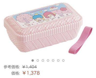 Little twin stars - Rattan basket-style lunch box 雙子星餐籃造型食物盒