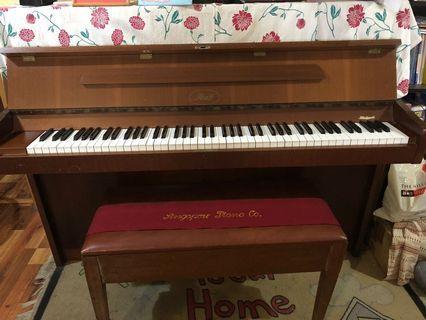 🚚 German Brand Piano
