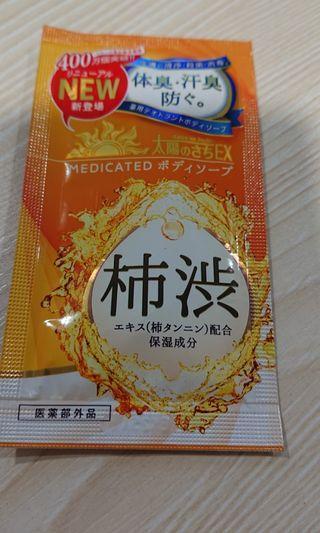 日本製 藥用沐浴露 10ml 防體臭、體汗  太陽のさちEX 薬用ボディソープ 本体