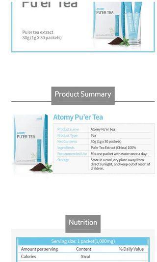 Atomy Pu'er Tea