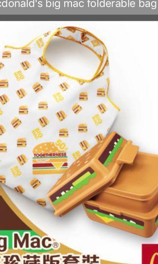MC Donald's Big Mac 50th Anniversary lunch box and recycling bag