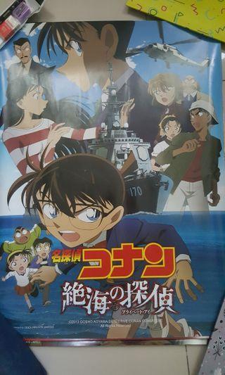 Detective Conan Jigen no Sniper Limited Edition Poster