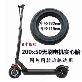 200x50 soild tyre cheaper cheaper sell cheaper replacement services