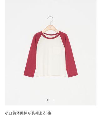 🚚 Genquo小口袋休閒棒球長袖上衣 玫瑰粉/酒紅色 120公分 范范