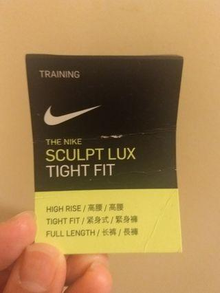 Nike Sculpt Lux Training Tights