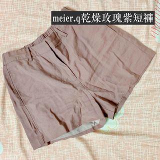 🚚 meier.q乾燥玫瑰紫鬆緊腰短褲