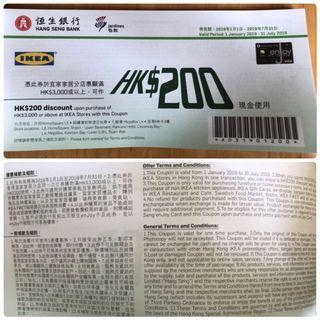 🌻 Ikea $200 coupon