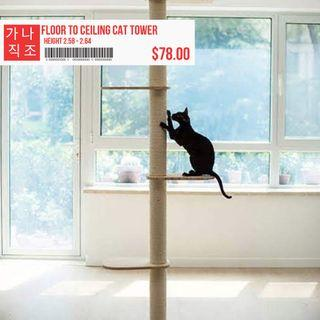 [WEEKLY DEALS] Cat Tower - Floor to Ceiling