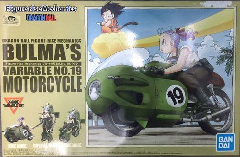Bandai Bulma's variable no.19 Motorcycle
