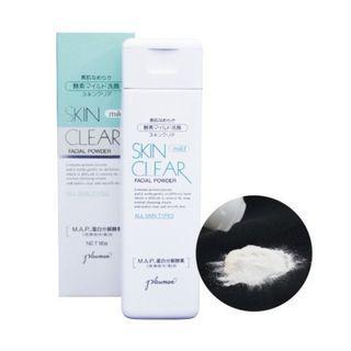 日本美容院專用💘Skin Clear Facial Powder