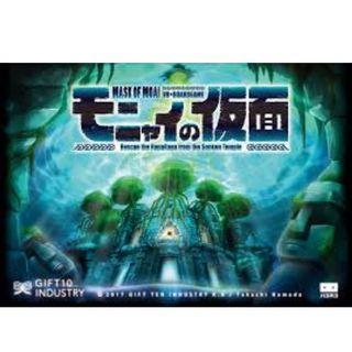 🚚 Mask of Moai Board Game