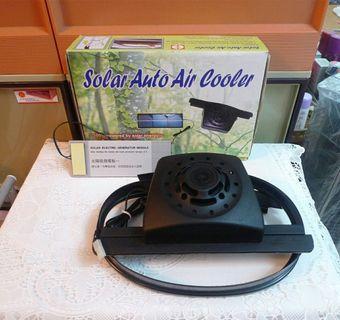 太陽能車廂空氣散熱器(排風扇) Solar Auto Air Cooler