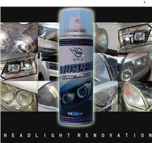 Car Headlight Clear Restoration UV Spray Kit