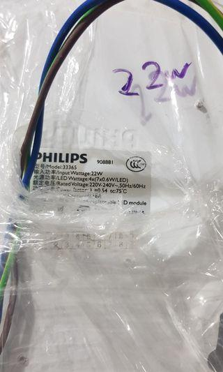 22W Philips LED ceiling lights