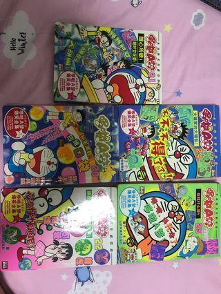 🚚 Doremon Comics