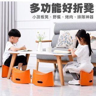 🚚 🔴多功能 輕量摺疊收納信封椅 兒童椅 釣魚神器 排隊神器