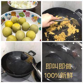100%新鮮自炒蛋黃油