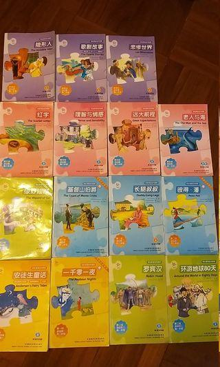 15 Simplified literature with Chinese and English