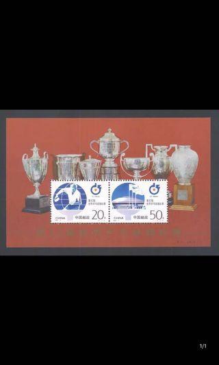 1995-7第43届世界乒乓球錦標賽小全张