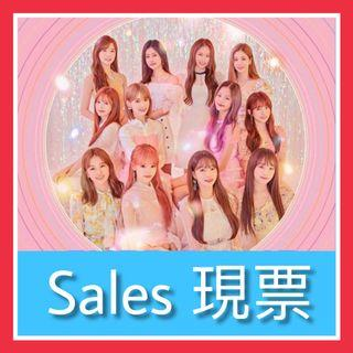 「平售」IZONE IZ*One HK Produce 101 Eyes on Me