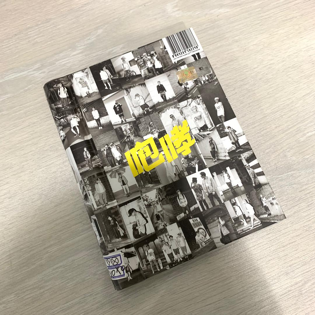 Authentic EXO First Official Album Growl Repackaged
