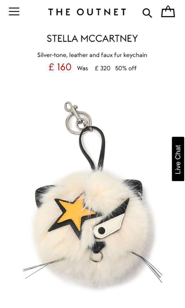 Authentic Stella McCartney Cat Star ⭐️ Bag Charm/Keychain