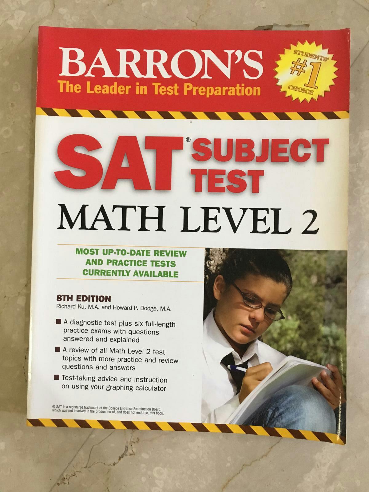 Barron's SAT Subject Test Math Level 2 Textbook